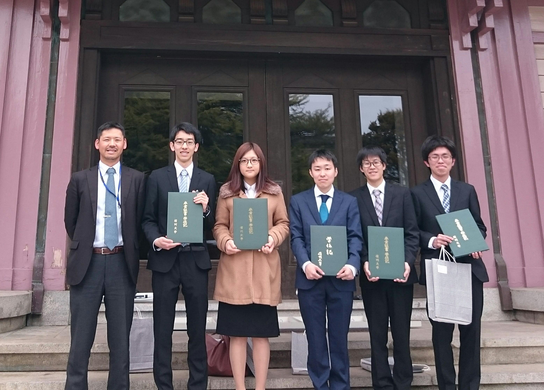 高橋伸英研究室ホームページ2